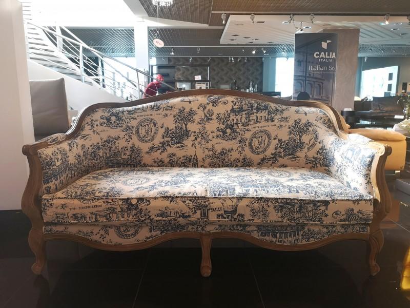 Dīvāns Antique 3